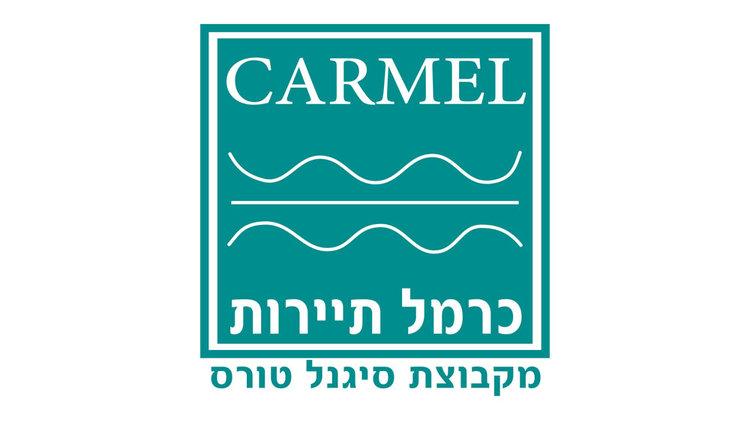 Carmel-Deals.jpg