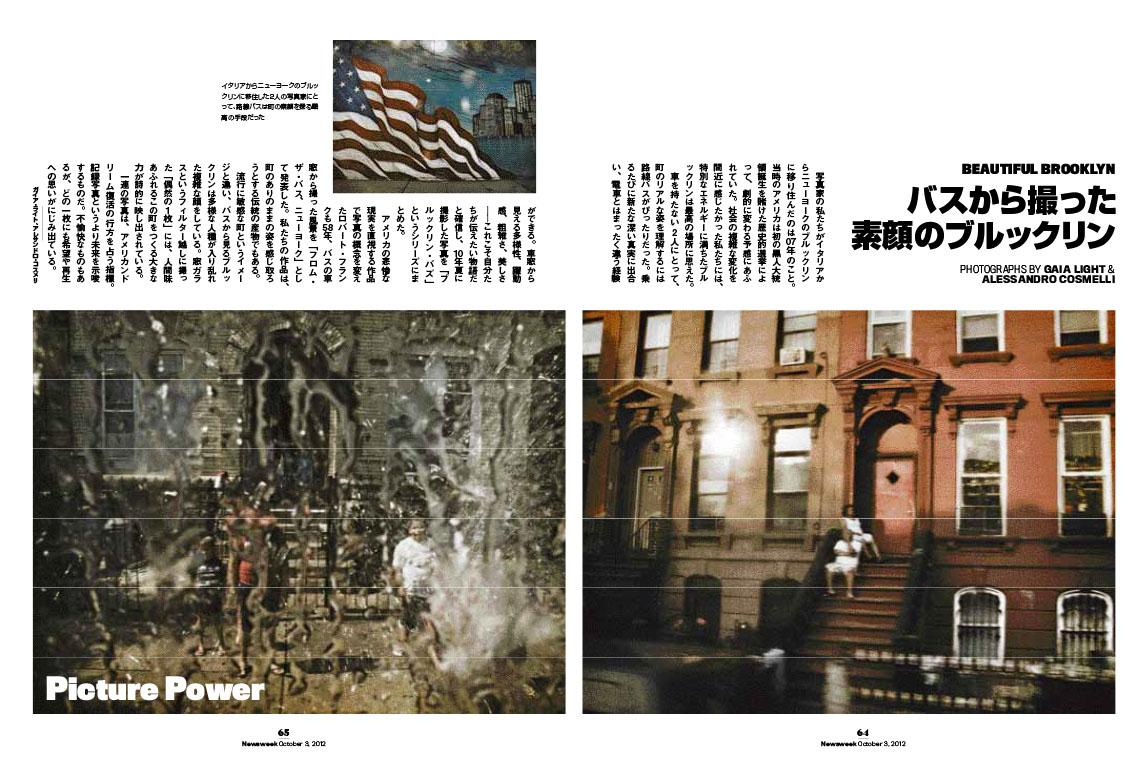 newsweek_japan_01.jpg