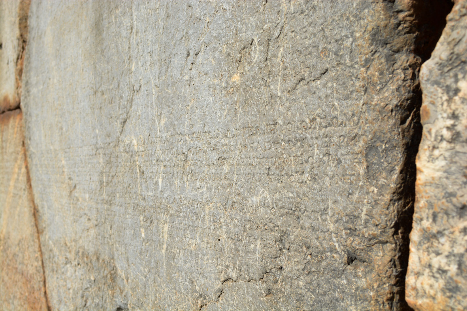Names of freed slaves carved into the stone