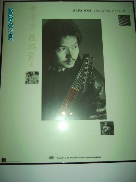 Poster of Alex Wan
