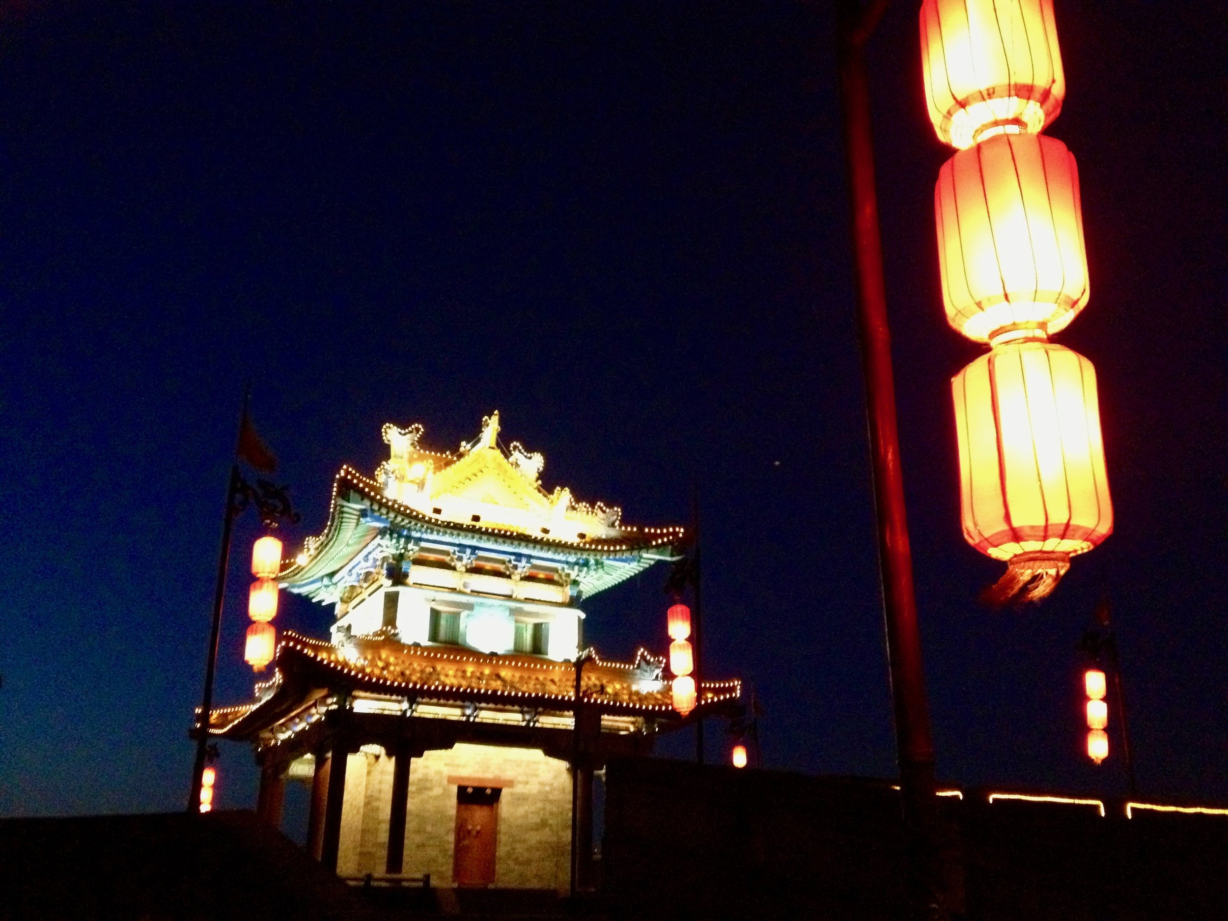 Xi'an city wall at night (Shanxi, China)