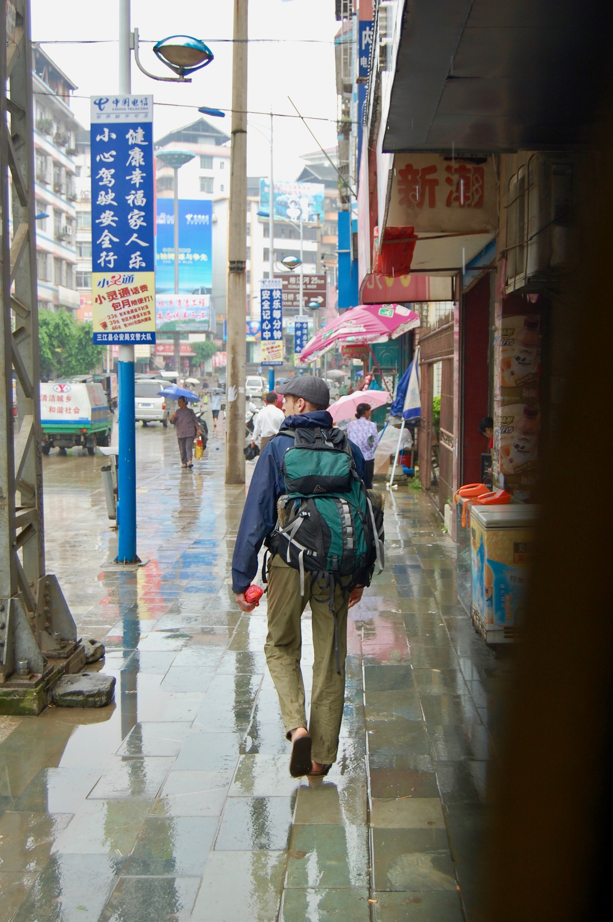 Backpacking my way through Southwestern China (Guangxi, China)  Photo credit: Shawn McMahon
