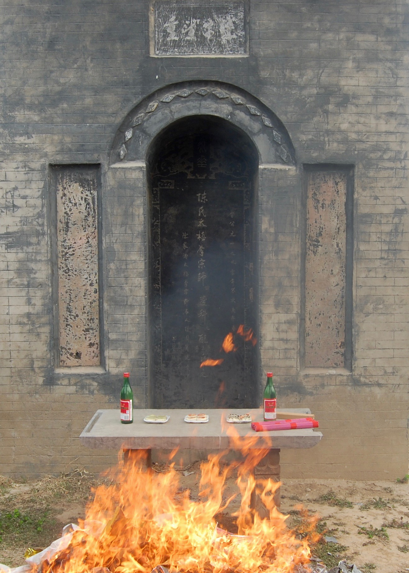 Qingming offerings at the grave of our Master's father, 18th generation lineage holder Grand Master Chen Zhaokui (Chenjia Gou, Henan)