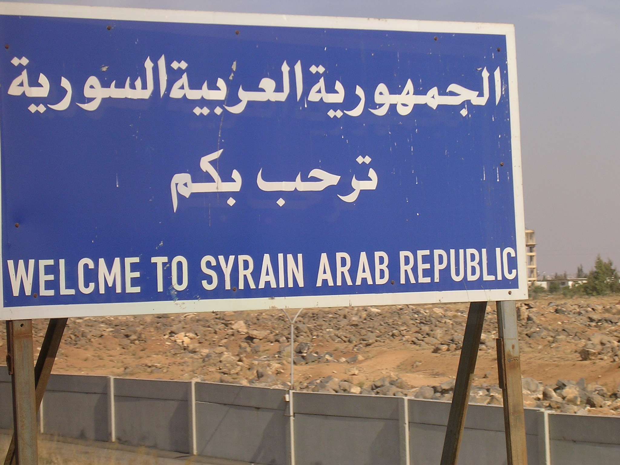 10.syrian-welcome-sign.jpg