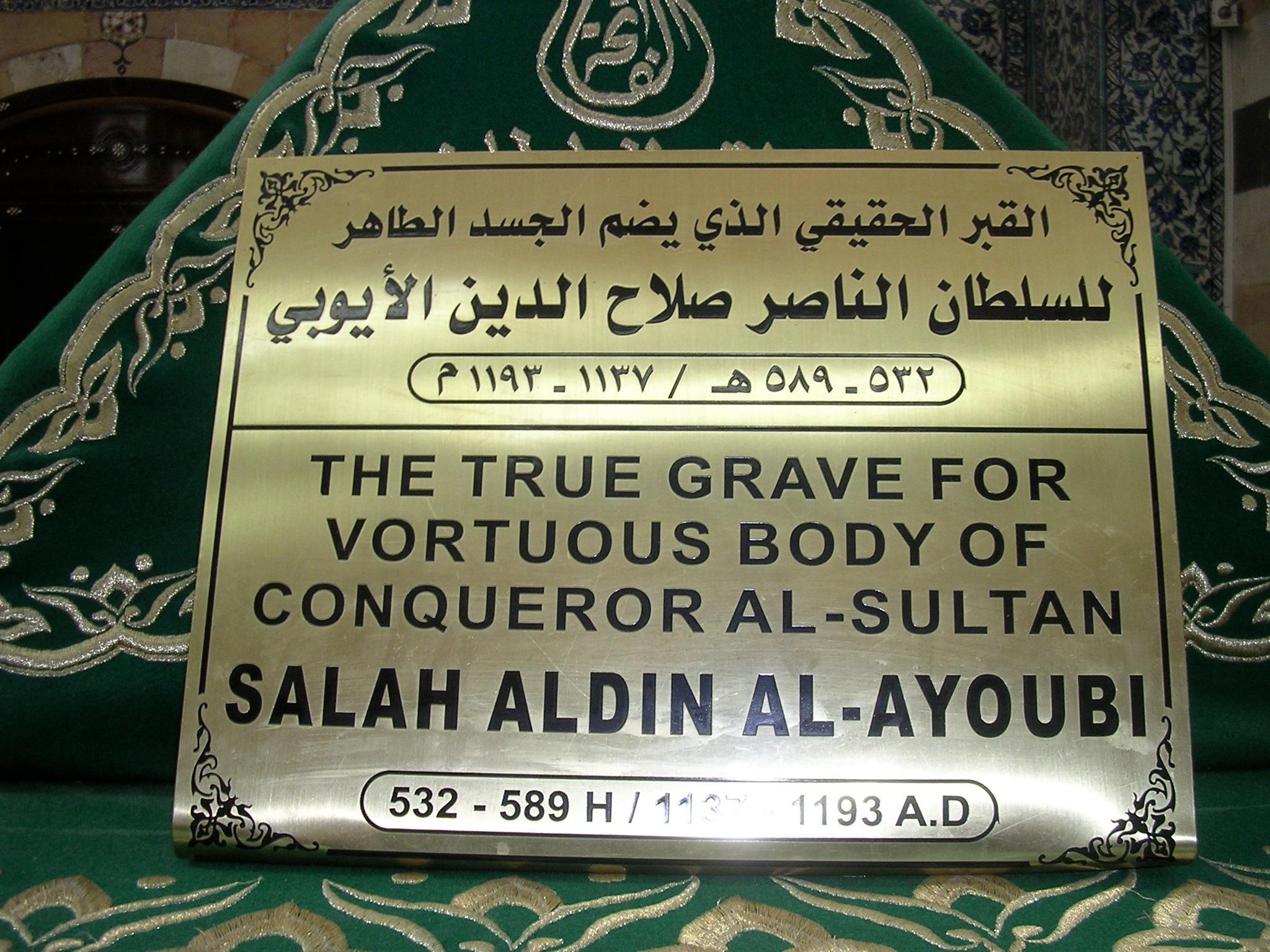 11.true-grave-of-saladin.jpg