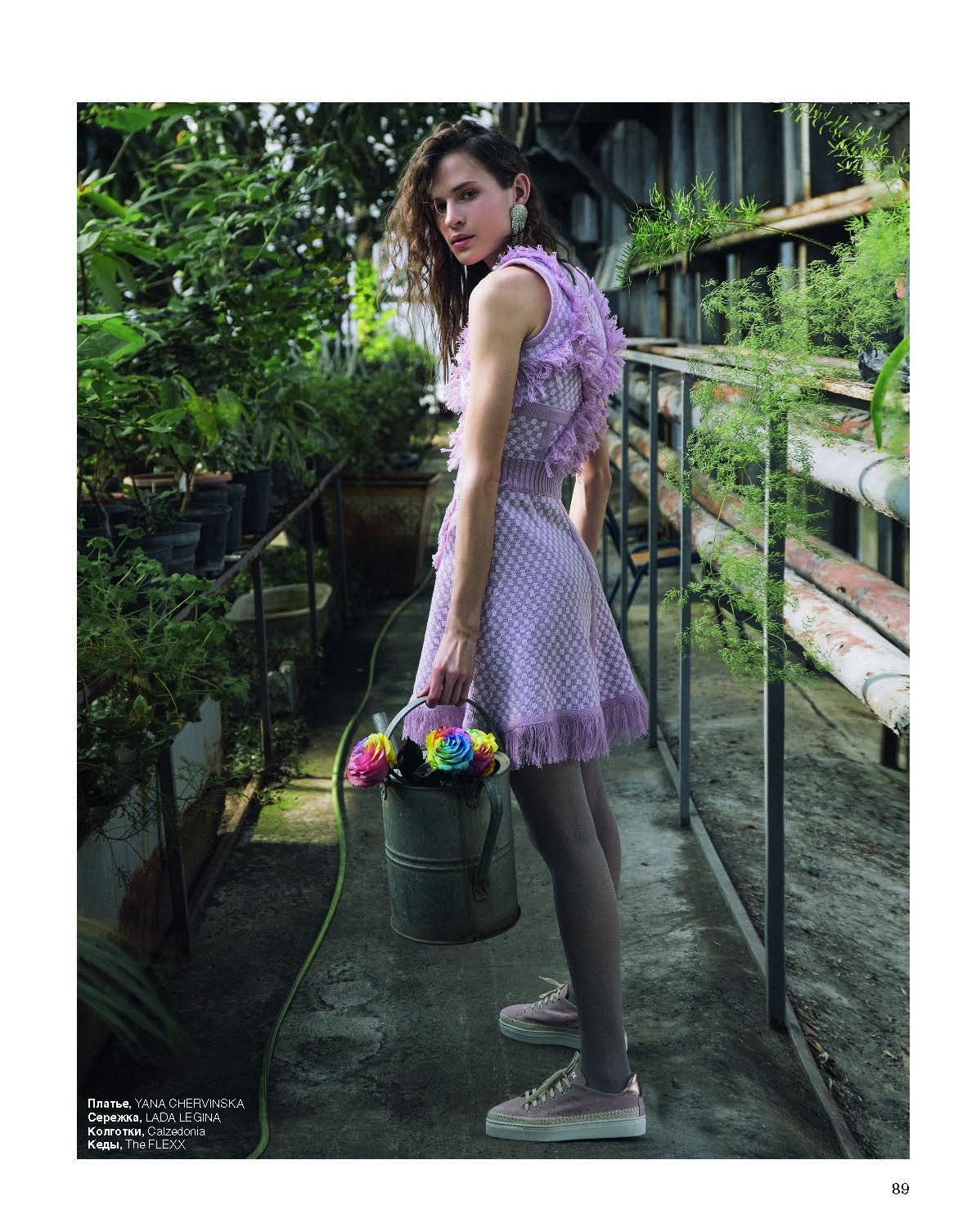 Lada Legina Jewelry Pink Magazine.jpg