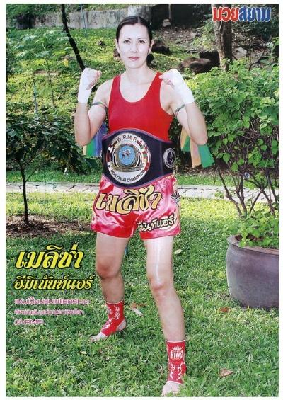 Centerfold of Muay Siam Weekly Magazine