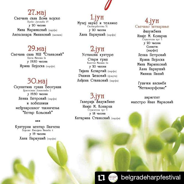 Very happy to be performing in the city I studied for 5 years, I will be performing at the 18. International Harp Festival in Belgrade on the 2nd of June!  #harpist #practicalharpist #serbia #concert #brisbaneharpist #travelingmusician #home  #Repost @belgradeharpfestival • • • • • • Program of this year festival Program ovogodišnjeg festivala #belgradeharpfestival