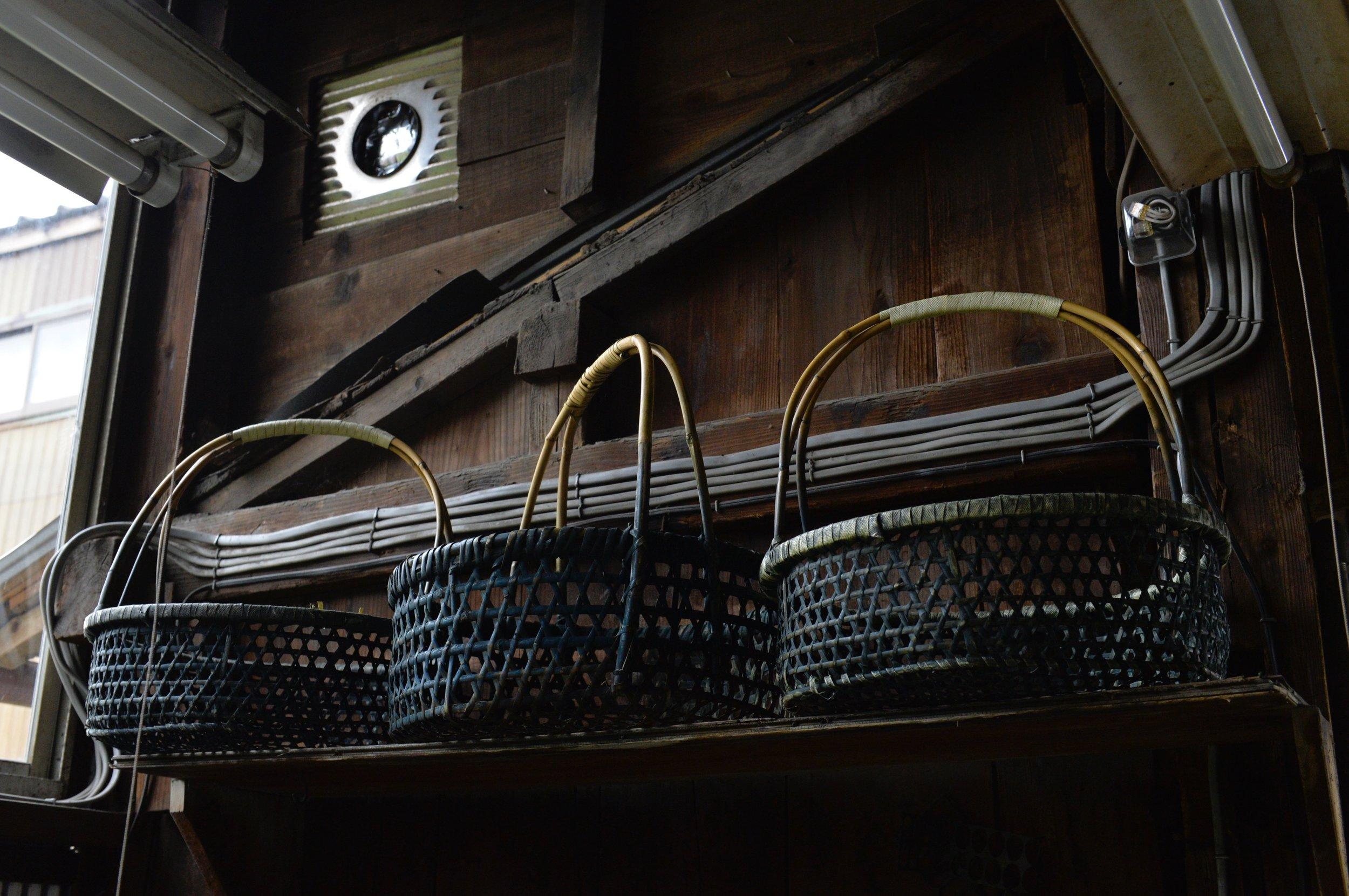 baskets at GYokusendo