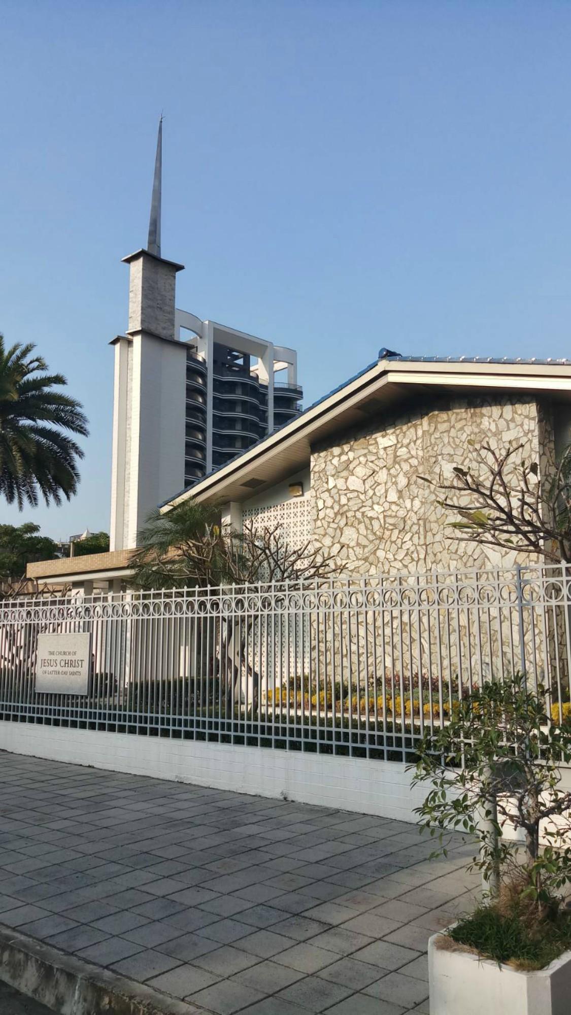 Gaoxiong City Center Vertical.jpg