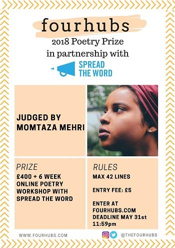 2018 Poetry Prize Poster - Copy (2).jpg