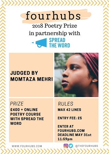 2018 Poetry Prize - Copy.jpg
