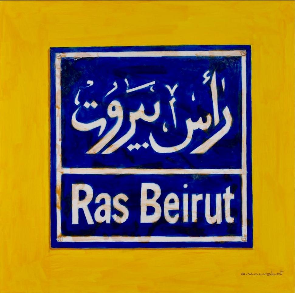 Ras Beirut Sign
