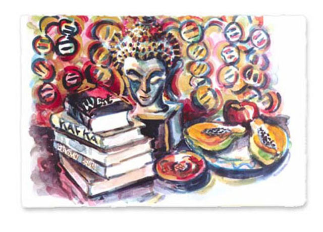 "Papaya, 2000.   Watercolor, 26"" x 20"""
