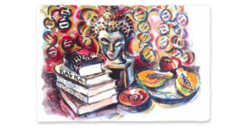 "Papaya, 2000.  Watercolor. 26"" x 20"""
