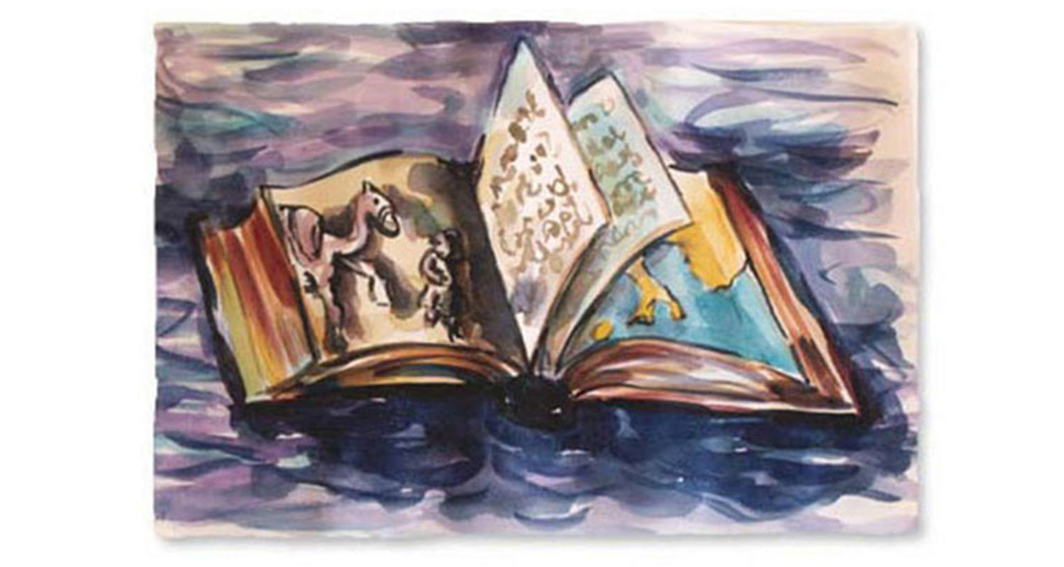 """Marco Polo's Journey, 2001.  Watercolor. 20"""" x 12"""""""