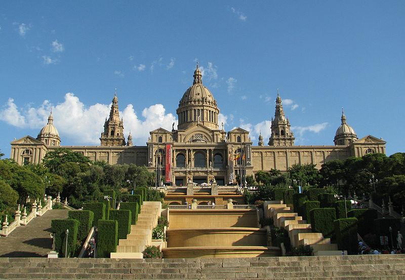 Museu Nacional.png