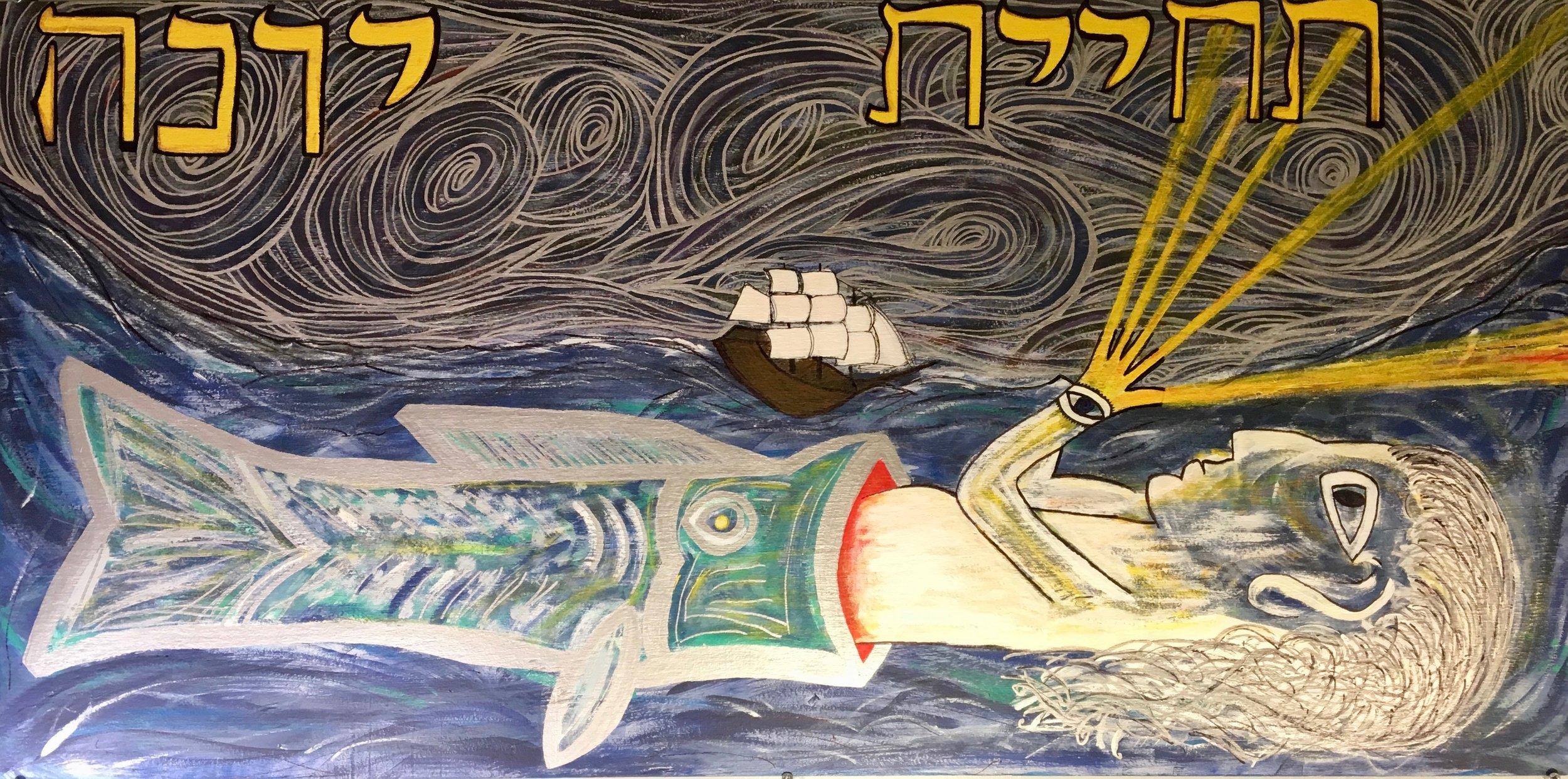 The Resurrection of Jonah - Mixed Media on 2x4 Wood Panel by Aaron Berg