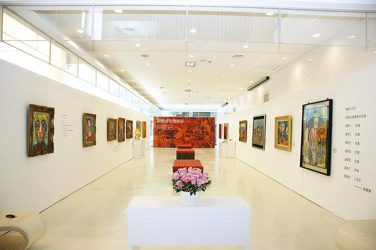 2010年 台湾 国立台湾美术馆 黄腾辉玫瑰艺术特展