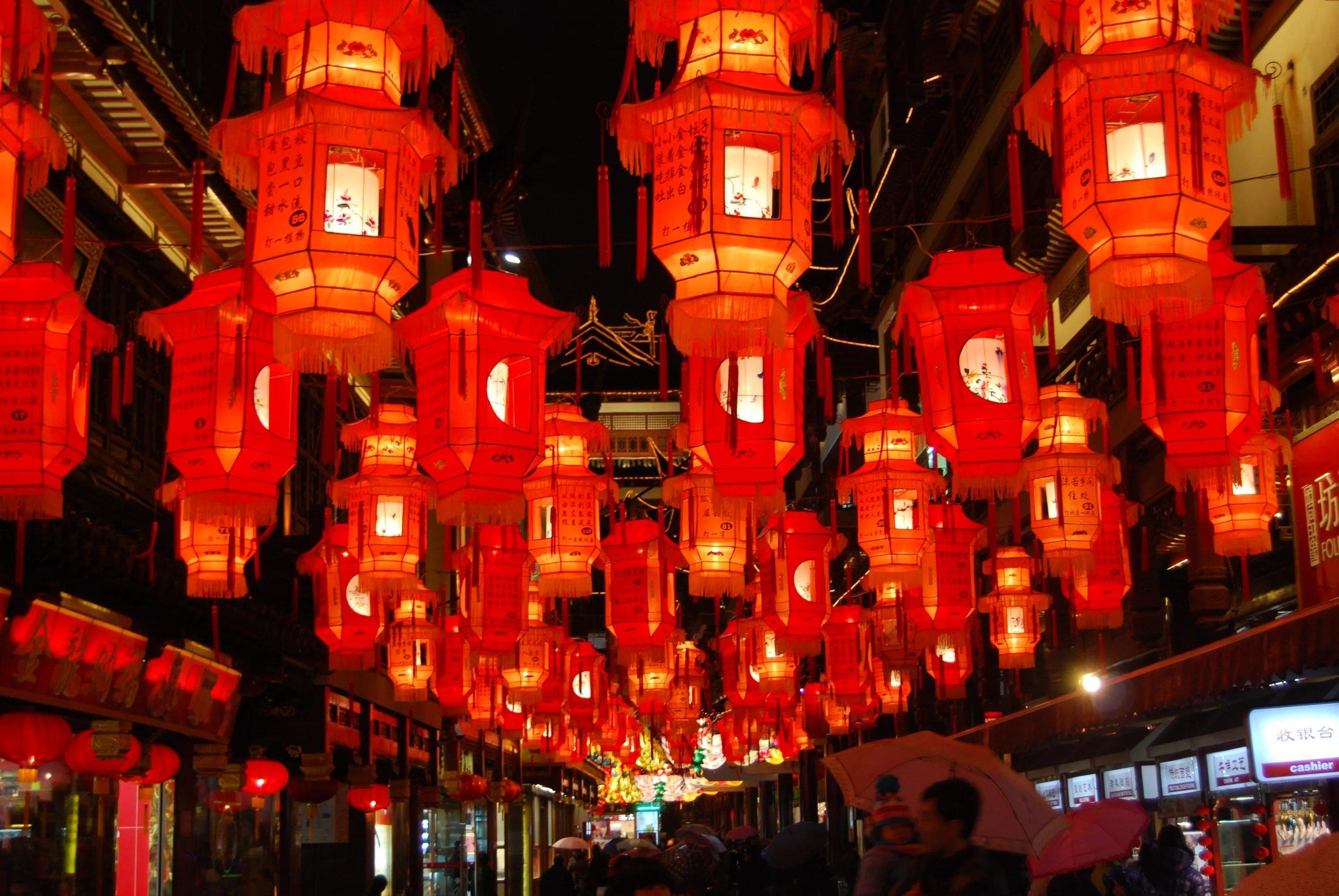 Chinese Lantern HD Desktop.jpg