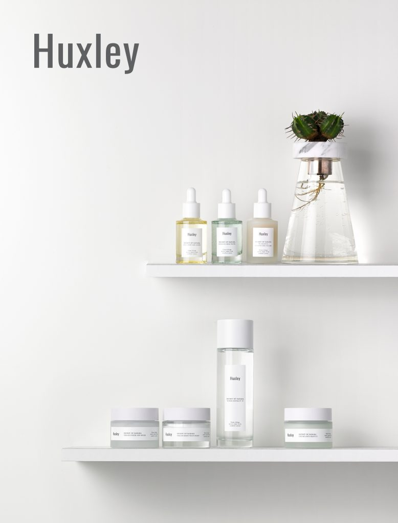 - Huxley is an Official Partner of Gaya Koleksi Raya, happening at the Publika Shopping Gallery from April 11 – 14 2019. Drop by the Huxley Consultation Kiosk during GKR and discover the skincare brand that takes the natural value of skin as its top priority.