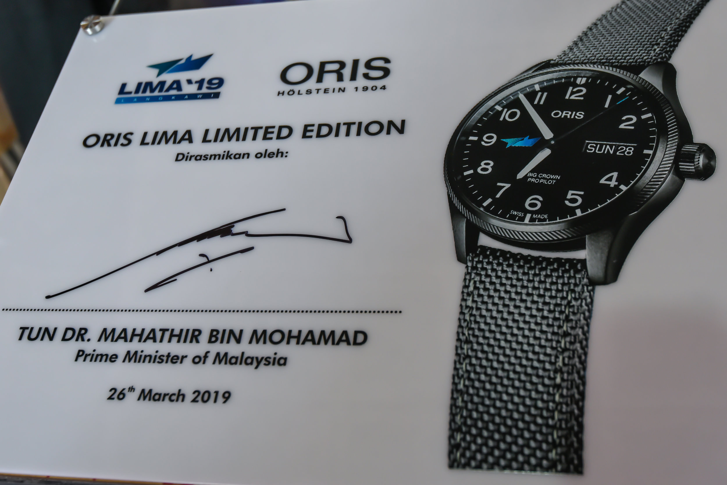 Oris plaque officiated the launch of Oris LIMA Limited Edition.