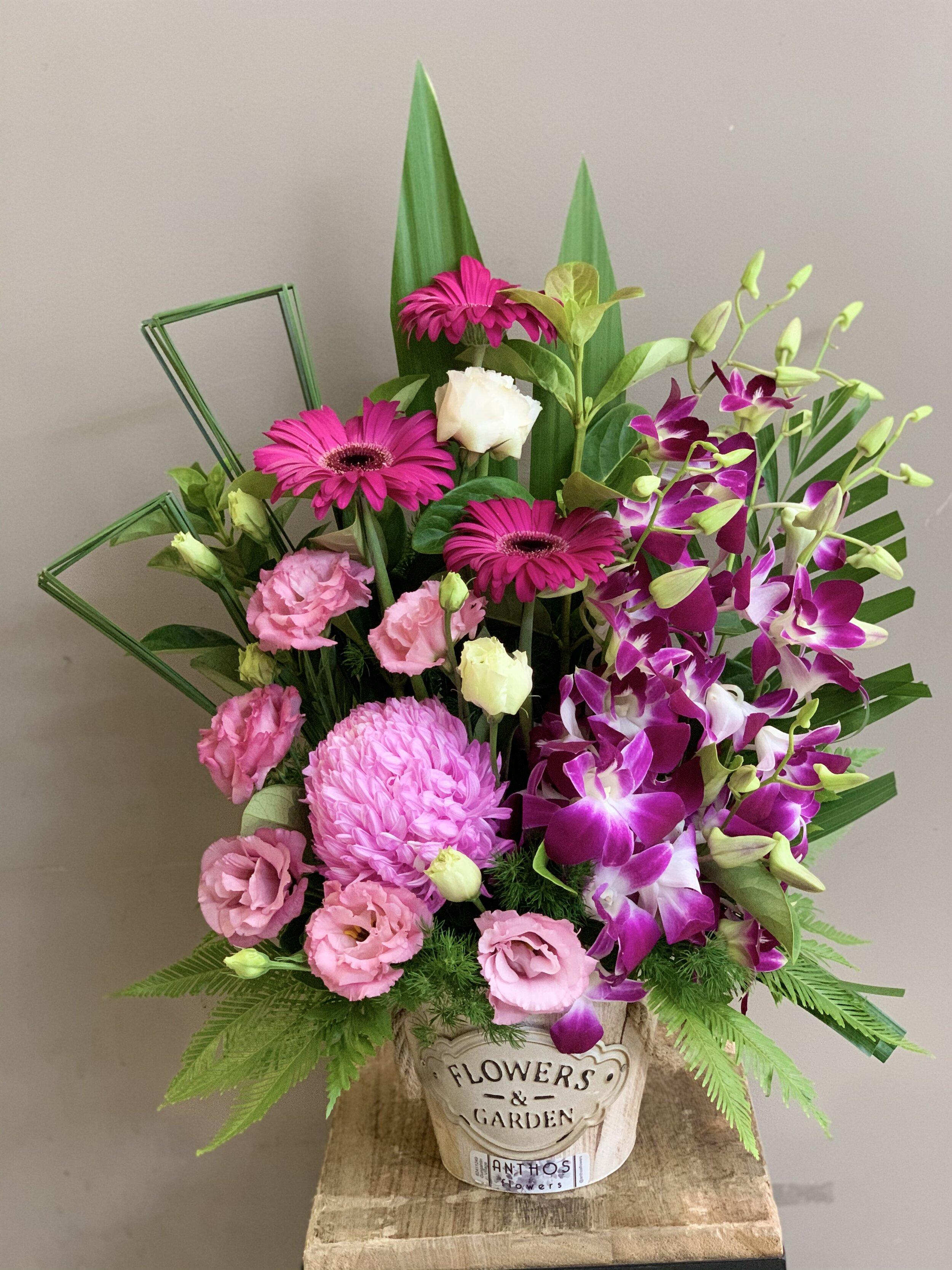 The Wooden Bucket Anthos Flowers Gungahlin Florist Next To Coles