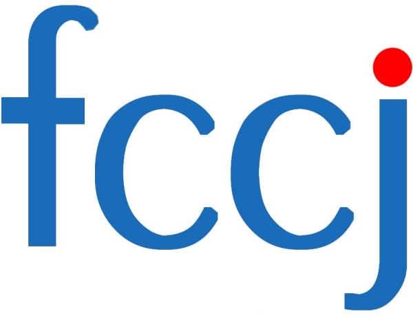 fccj_logo17.png