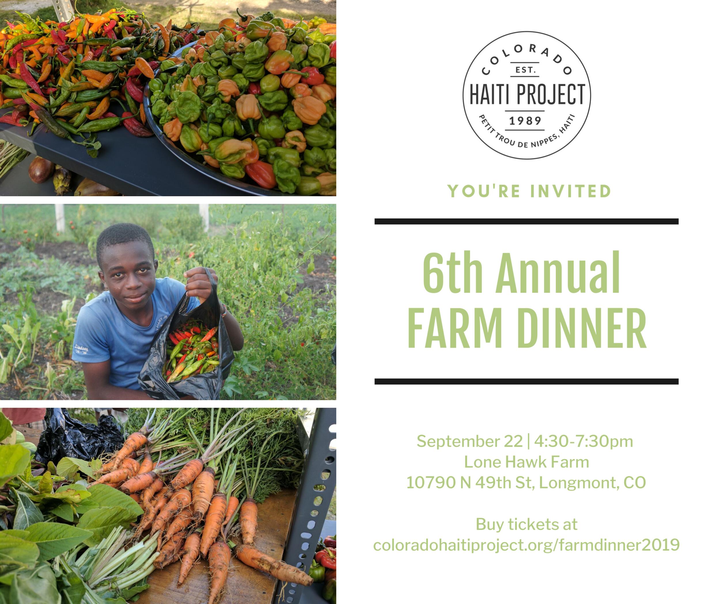 Farm Dinner Invite 2019 (1).png