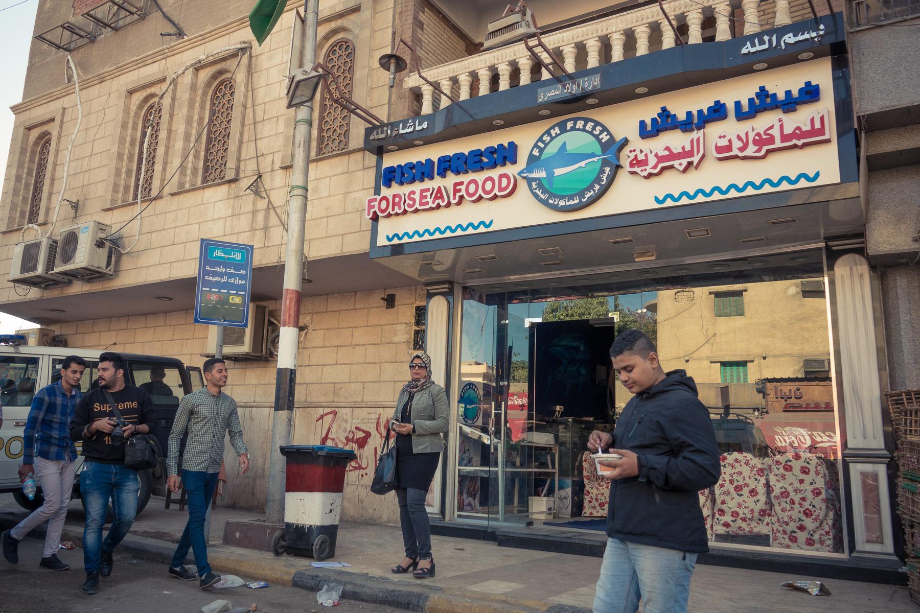 11-cairo-streets-7.jpg