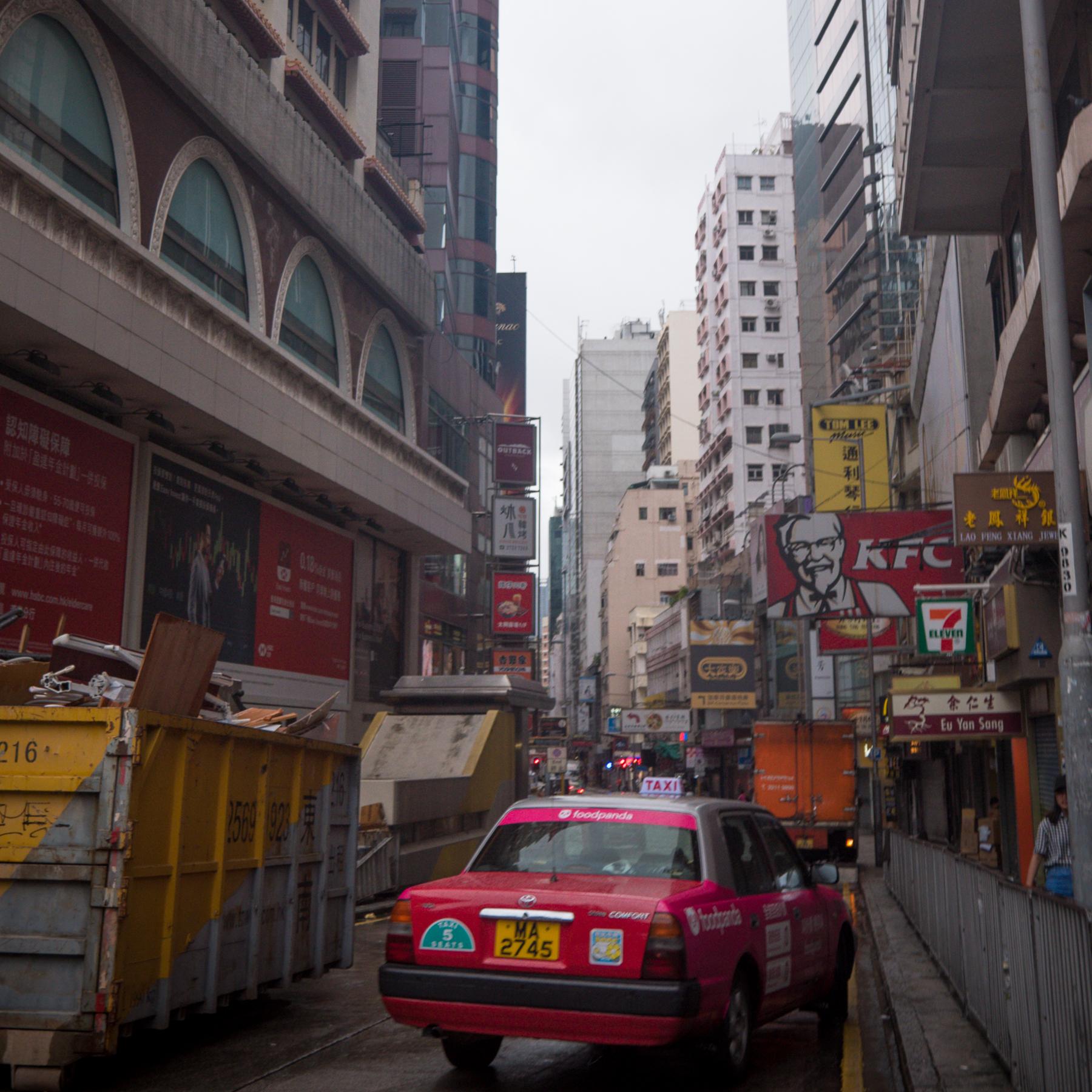 07-hongkong-10.jpg