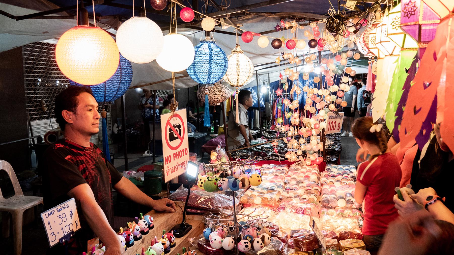 08-nightmarket-22.jpg