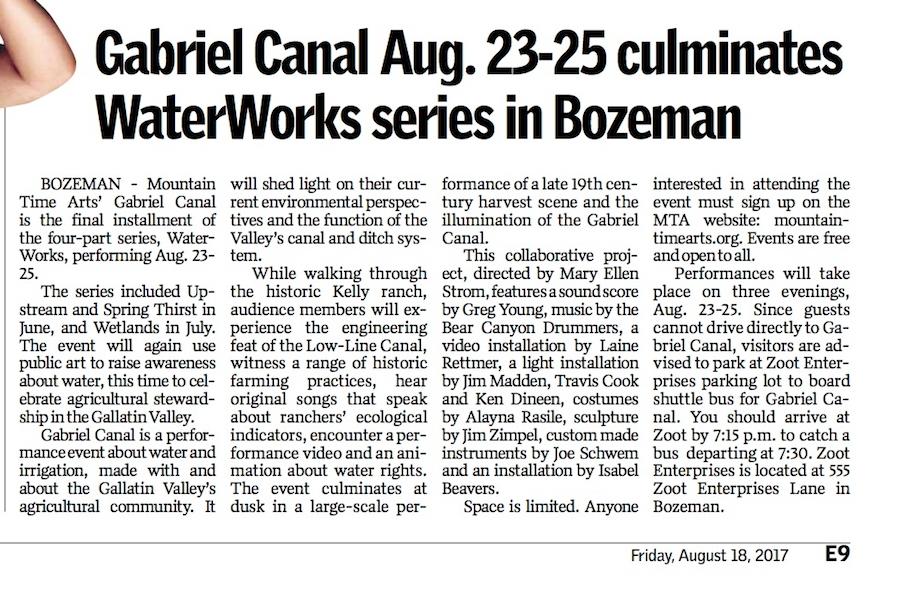 Billings Gazette, July 2017: Bently Spang article