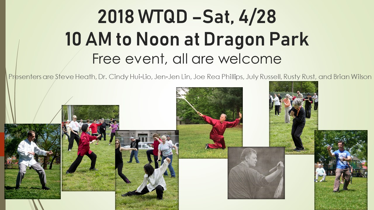 2018 WTQD promotion.jpg