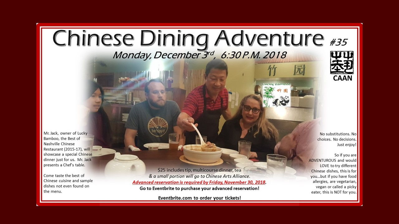 #35 PP Chinese Dining Adventure flyer for web.jpg