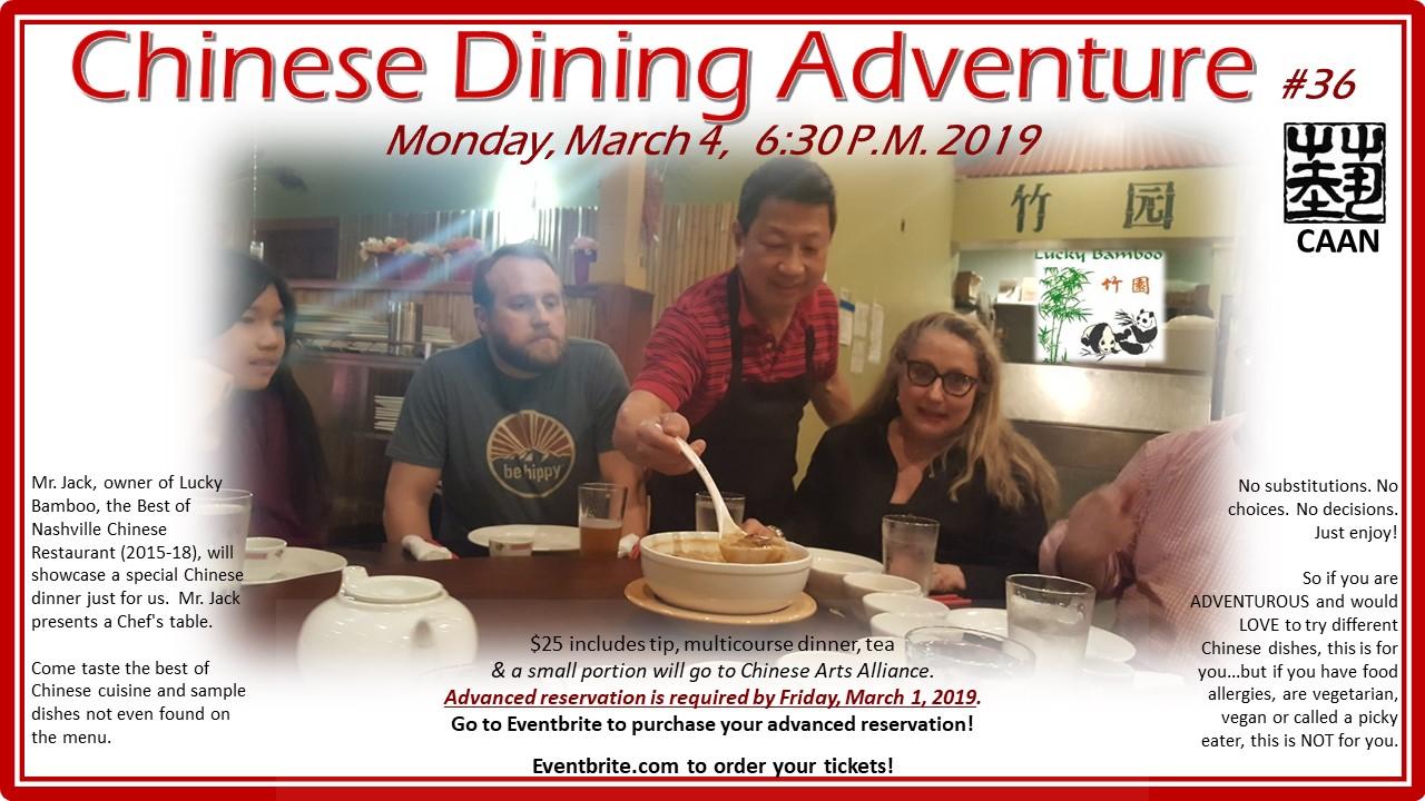 #36 Chinese Dining Adventure flyer.jpg
