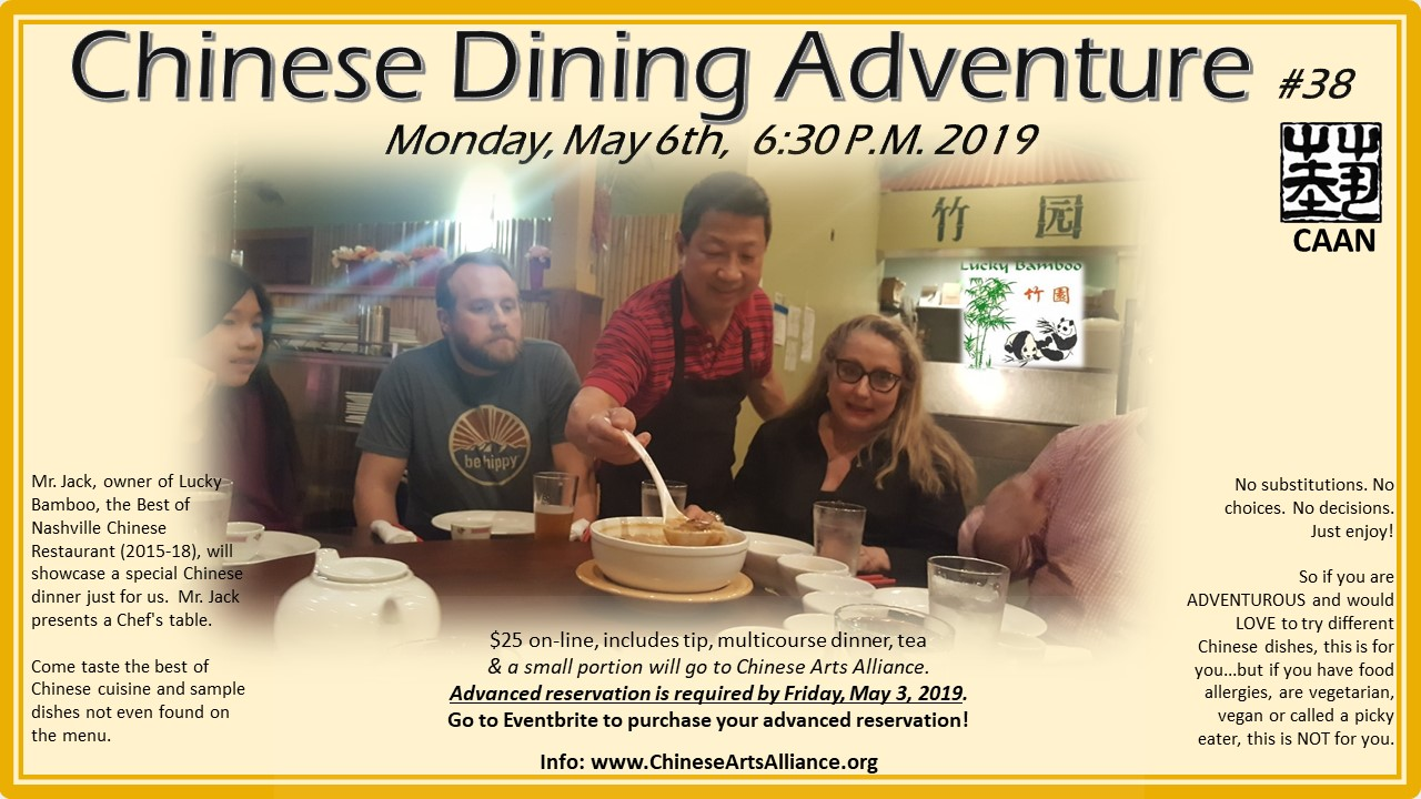#38 PP Chinese Dining Adventure flyer.jpg
