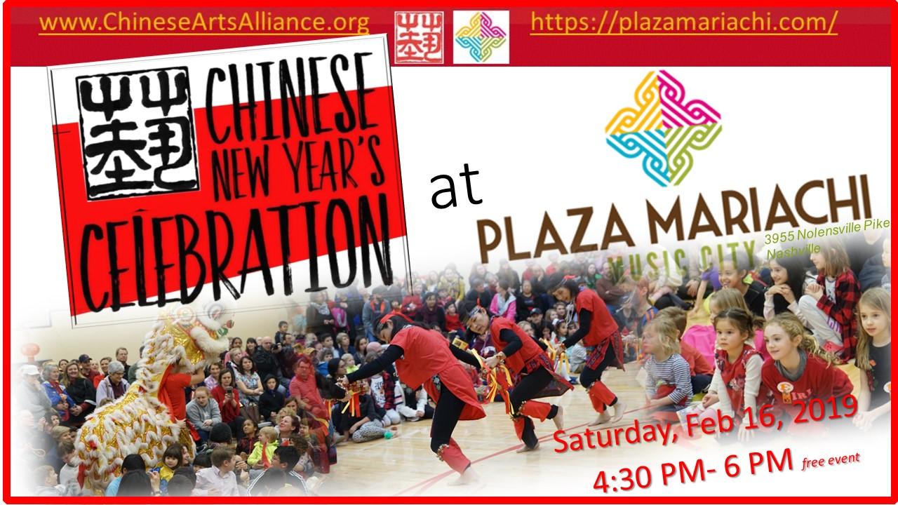 2019 CNY @ Plaza Mariyachi Final.jpg