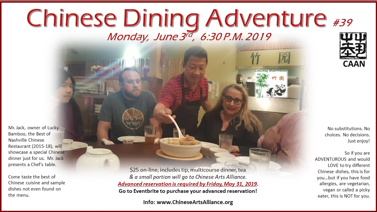 #39 PP Chinese Dining Adventure flyer.jpg