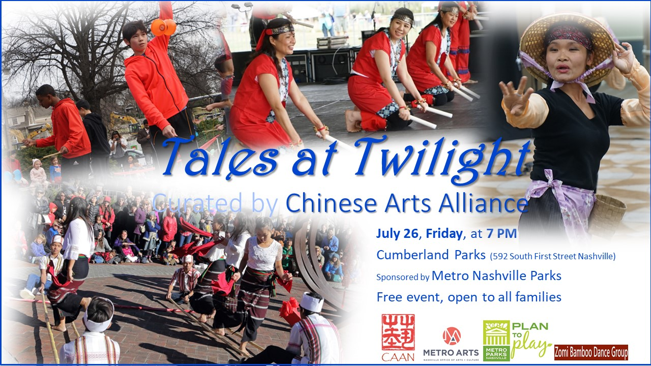Tales @ Twilight flyer.jpg