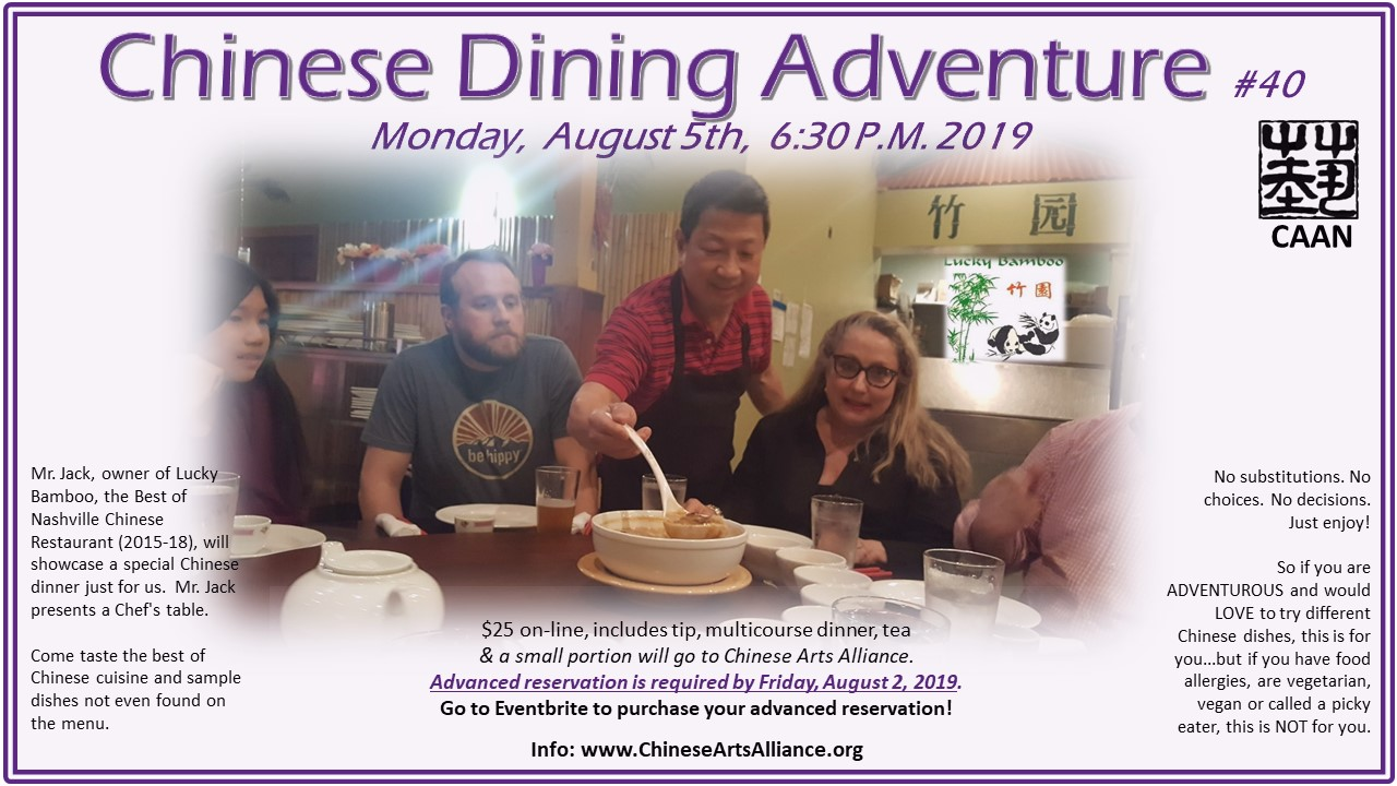 #40 PP Chinese Dining Adventure flyer.jpg