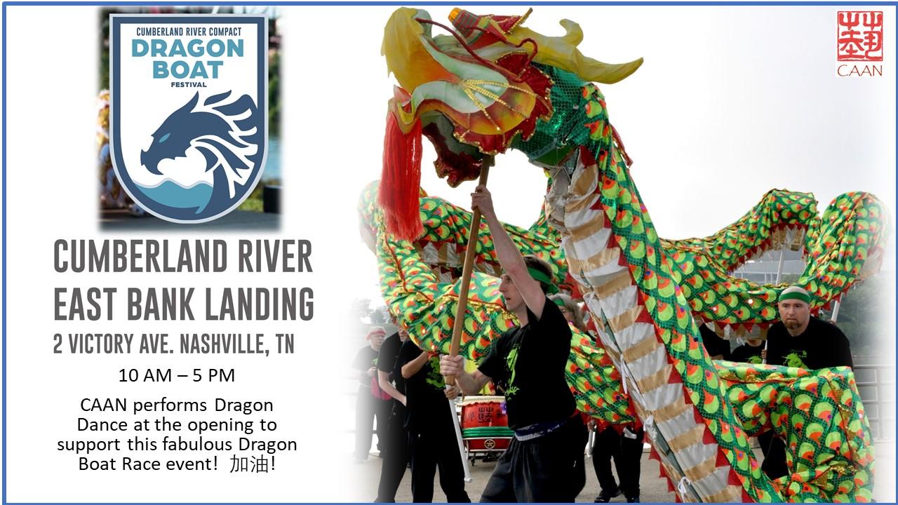 Dragon Boat Festival 2019 flyer .jpg