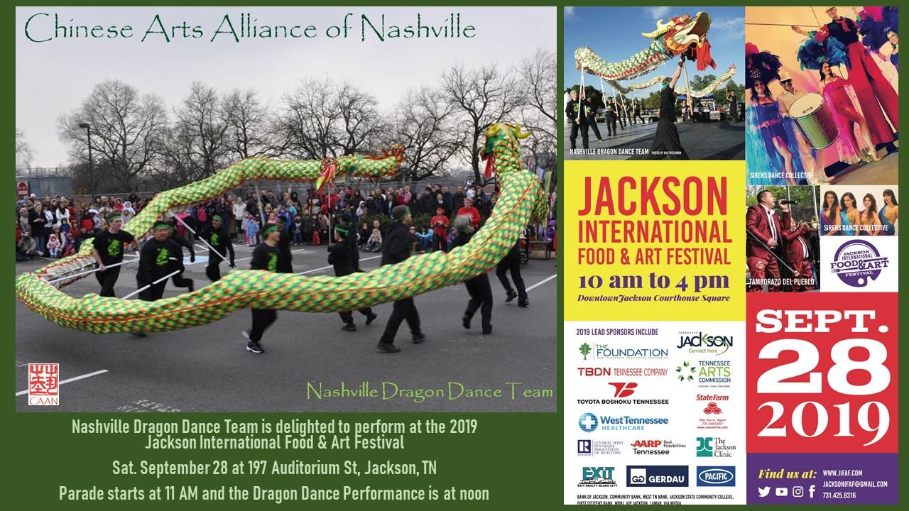 Flyer - Jackson Festival (CAAN).jpg