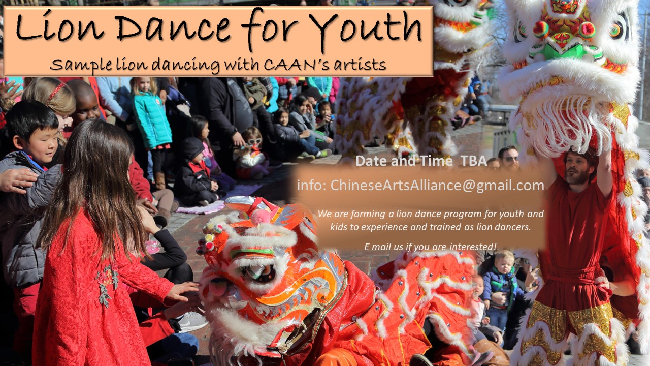 Lion Dance Class for Youth 2019.jpg