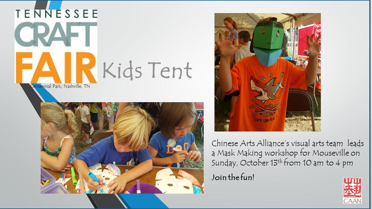 TACA kids tent by CAAN flyer.jpg