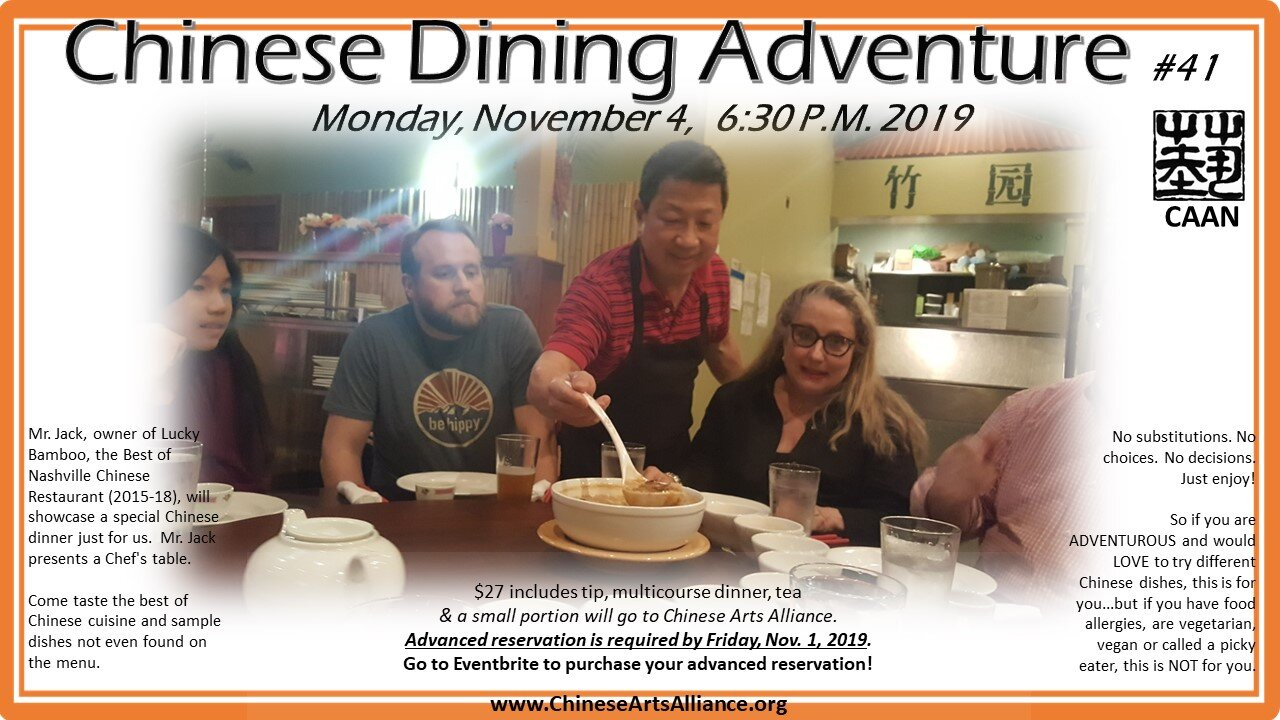 #41 PP Chinese Dining Adventure flyer JPG.jpg