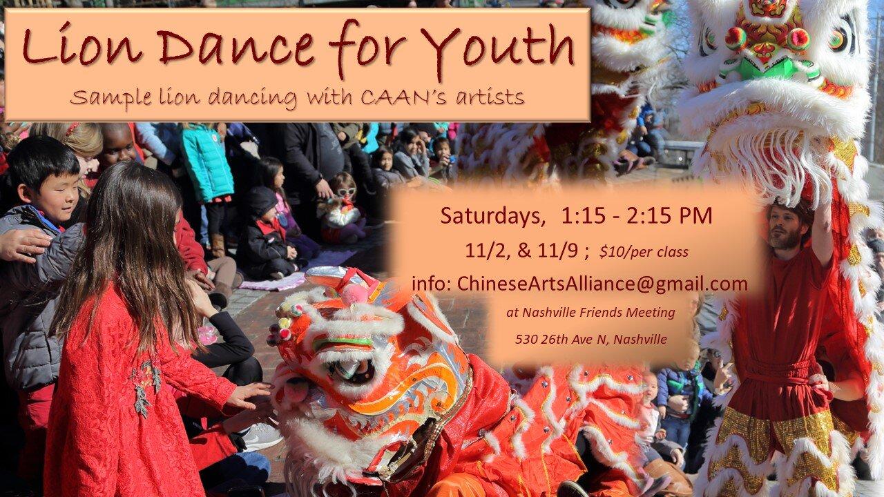 Lion Dance Class for Youth 2019 Nov.jpg