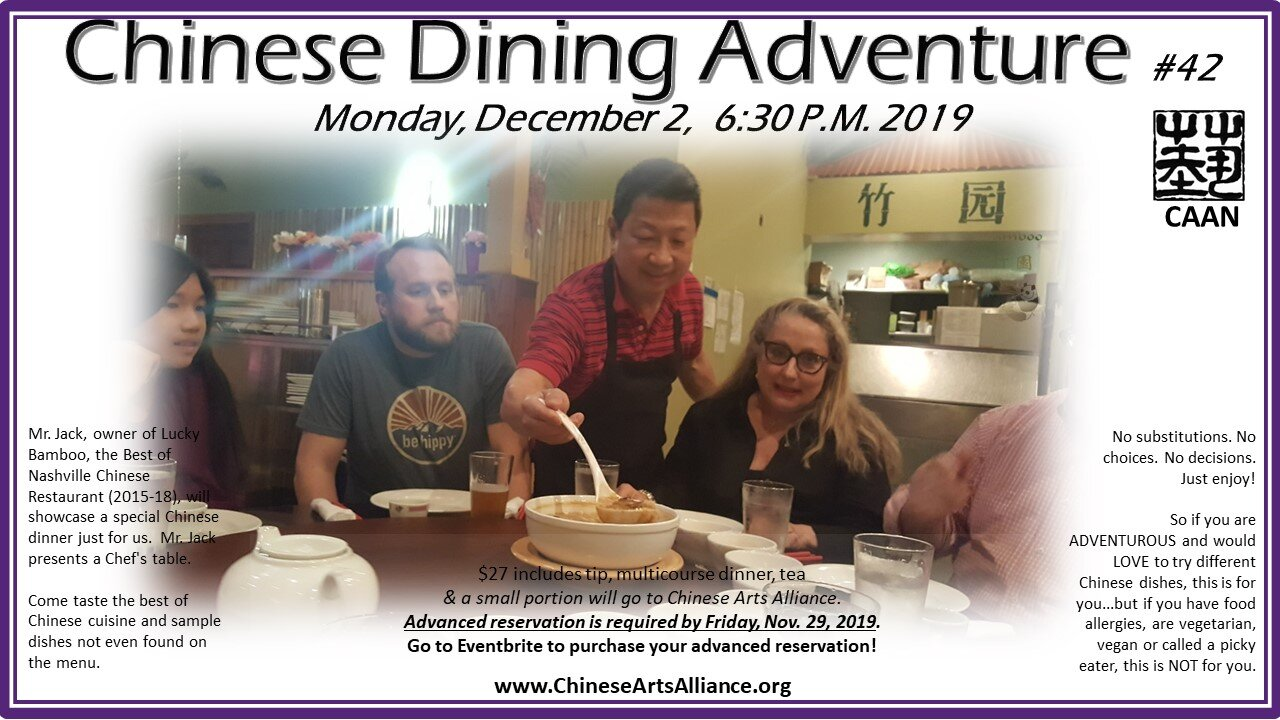 #42 Chinese Dining Adventure flyer.jpg