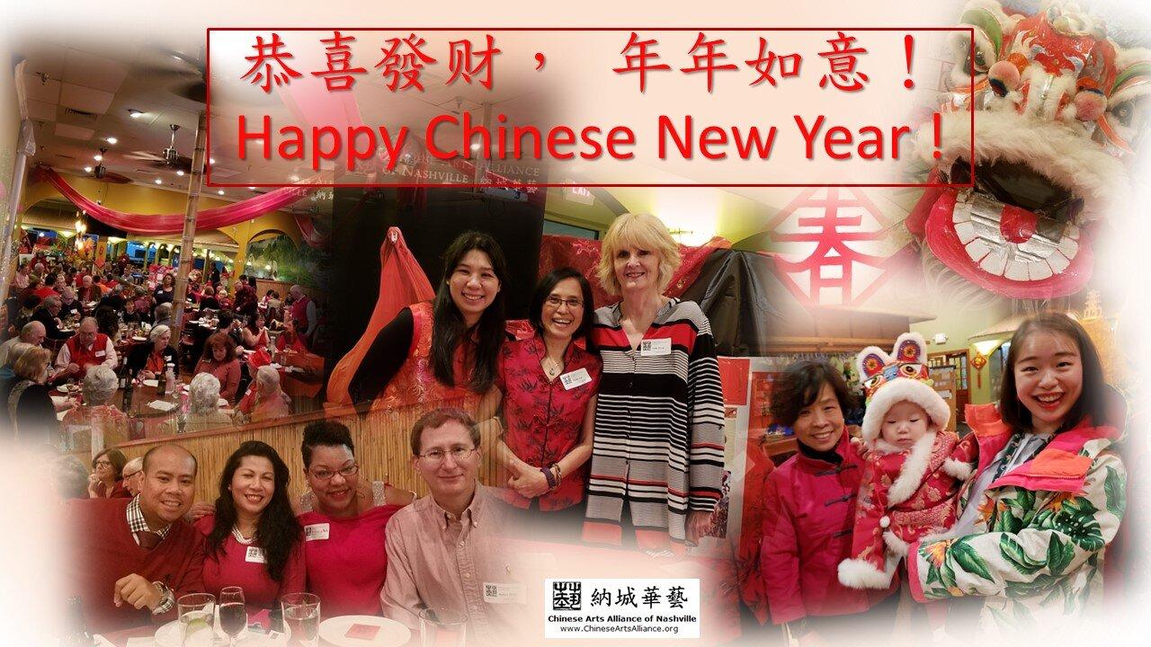 Happy Chinese NY.jpg