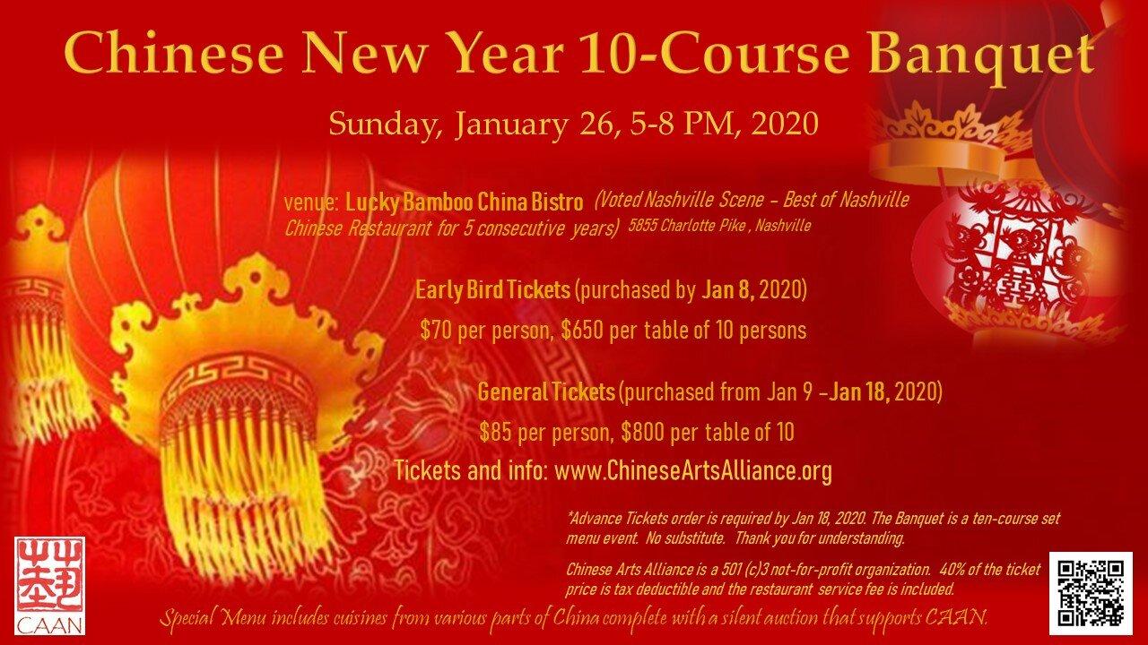2020 CNY Banquet poster.jpg